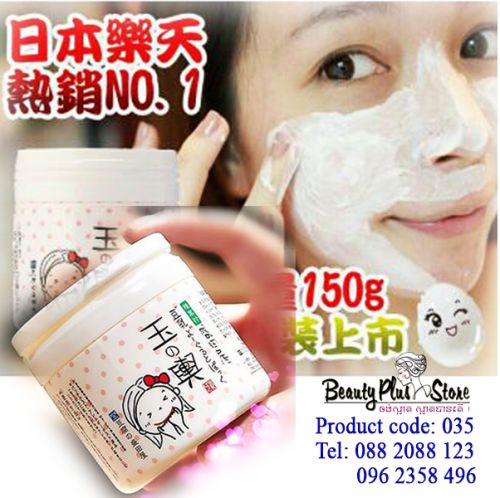 ម៉ាស់បិតមុខ Tofu Moritaya Soy Milk Yogurt Facial Mask