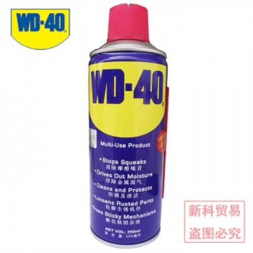 WD 40 Lubricant for Anti-Rust