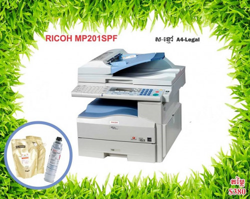Printer World Group